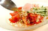 コンニャク冷麺の作り方2
