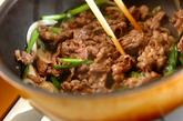 牛肉とニラの炒め物の作り方2