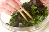 青菜のり和えの作り方1