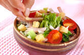 カブと水菜のサラダの作り方6