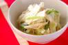 ウドとささ身のサラダの作り方の手順