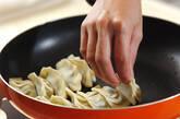 焼き餃子の作り方3
