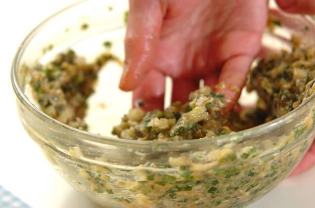 焼き餃子の作り方の手順3