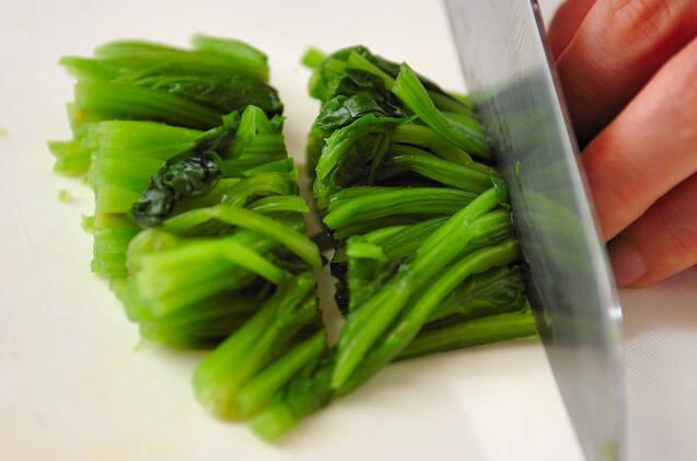 ホウレン草とベーコンのキッシュの作り方の手順1