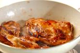 照り焼きチキン丼の作り方2