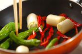 照り焼きチキン丼の作り方4