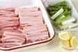 豚バラ肉の塩焼きの下準備1
