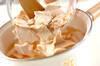 豚肉の粕汁の作り方の手順7