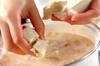豚肉の粕汁の作り方の手順8