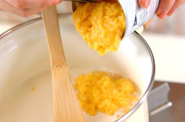 コーンスープの作り方の手順2