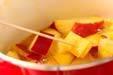 サツマイモのオレンジ煮の作り方3