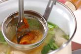 ヤマブシタケのみそ汁の作り方3