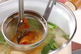 ヤマブシタケのみそ汁の作り方6