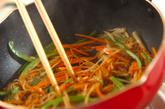 ゴボウのみそ炒めの作り方2
