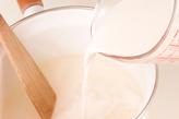 杏仁豆腐の作り方2