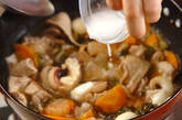 海鮮たっぷりあんかけ丼の作り方7
