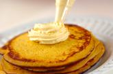 カボチャのパンケーキの作り方5