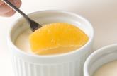 オレンジのクラフティーの作り方4