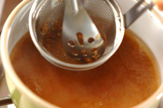 ナメコと長芋のトロトロみそ汁の作り方の手順3