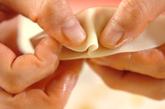 豆モヤシ入り水餃子の作り方2