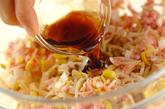 豆モヤシ入り水餃子の作り方1