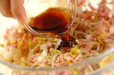 豆モヤシ入り水餃子の作り方3