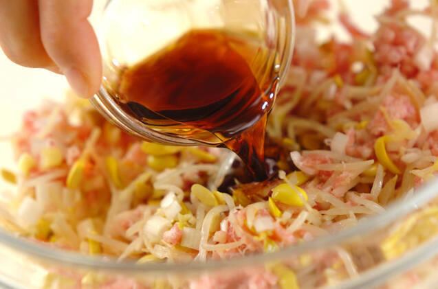 豆モヤシ入り水餃子の作り方の手順3