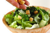 シンプルグリーンサラダの作り方4