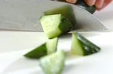 シンプルグリーンサラダの下準備2