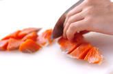鮭のリゾットの下準備1