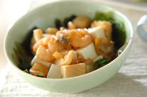 豆腐の海鮮サラダ