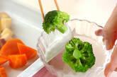 蒸し野菜の黒ゴママヨサラダの作り方3