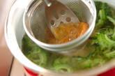 ゴーヤのみそ汁の作り方1