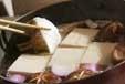 タラと豆腐のサッと煮の作り方1