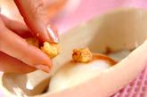 温泉卵のバルサミコがけの作り方1