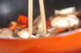 鮭と野菜のおろし和えの作り方2