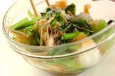 青菜のおろし和えの作り方2