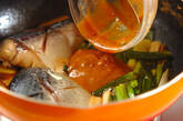 鯖の味噌煮の作り方6