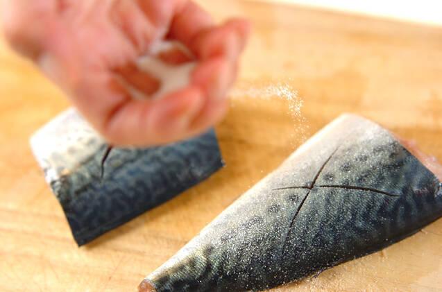 鯖の味噌煮の作り方の手順1