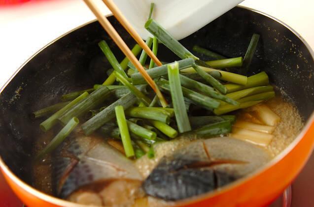 鯖の味噌煮の作り方の手順5