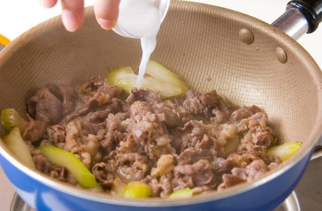 牛肉とセロリの中華炒めの作り方の手順3