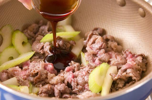 牛肉とセロリの中華炒めの作り方の手順2