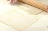 デザートきんちゃくの作り方3