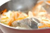白身魚のパピヨットの作り方8