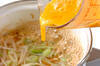 ひき肉で親子丼の作り方の手順3