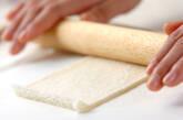 ジャコネギピザの作り方1