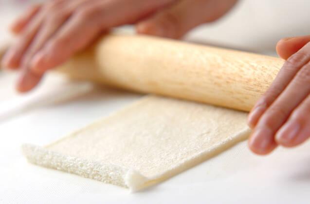 ジャコネギピザの作り方の手順1