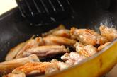 手羽中のお手軽焼きの作り方2