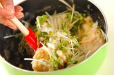 ホタテ缶のポテトサラダの作り方1
