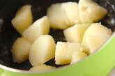 ホタテ缶のポテトサラダの下準備1